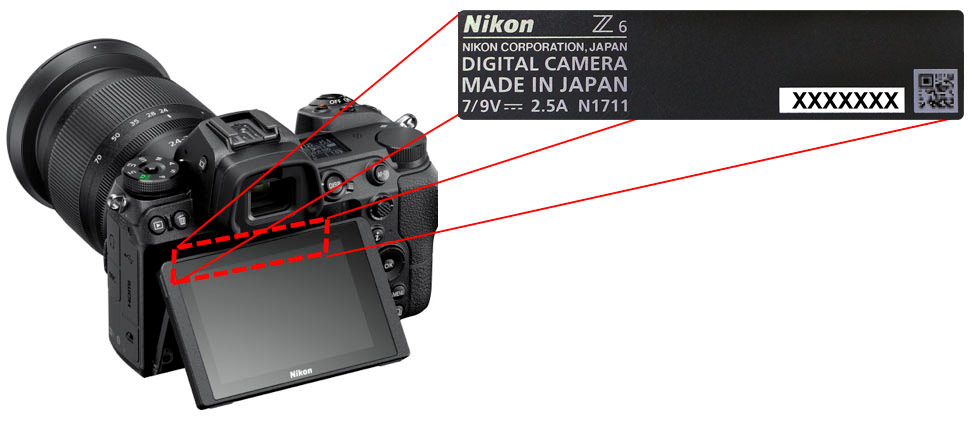 Technical Service Advisory for Users of the Nikon Z 6 and Z