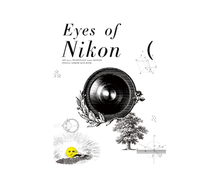Photo of Eyes of Nikon