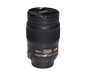 option for NTUM002 NIKKOR Tumbler
