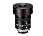 ProStaff Digiscoping Zoom Eyepiece 16-48x/20-60x