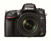 Performance that Fuels the Passion: The New Nikon D600 Puts FX-Format in Focus for Photo Enthusiasts