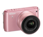 Pink option for Nikon 1 S1