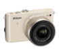 Beige option for Nikon 1 J3