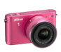 Pink option for Nikon 1 J2
