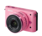 Pink option for Nikon 1 J1