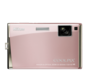 Champagne Pink option for COOLPIX S60