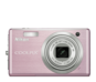 Cherry Blossom option for COOLPIX S560