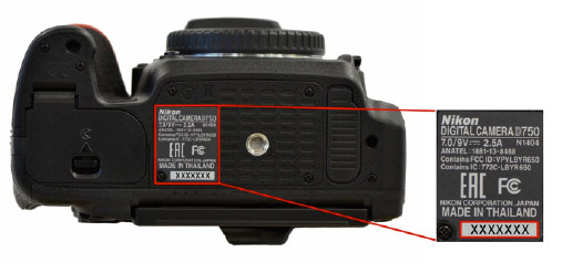 Technical Service Advisory for Users of the Nikon D750 Service Advisory