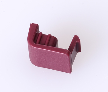 Photo of D3200 Power Connection Cover Red