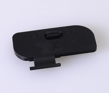 Photo of D800, D800E, D810, Battery Cover Unit