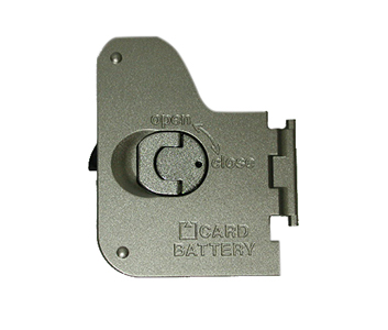 Photo of  Df Battery Door Silver