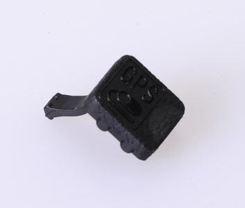 Photo of  D90 GPS Cable Release Cover