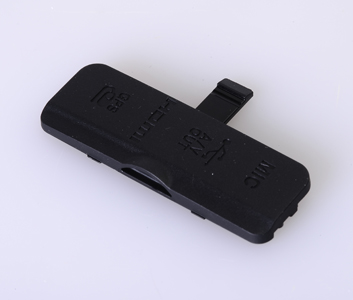 Photo of D3200 IF Cover Black